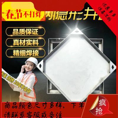 04不锈钢井盖方圆形隐形饰窨井盖雨篦子排沟格栅盖板