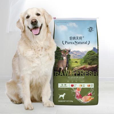 伯納天純狗糧成犬幼犬泰迪金毛邊牧寵物主糧 犬通用天然無谷糧叢林探秘(鹿肉+牛肉+魚肉)12kg