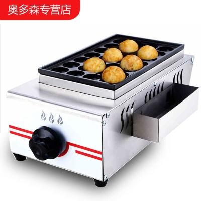 章魚小丸子機器 商用單板魚丸爐蝦扯蛋機器章魚燒機燃氣電熱 電熱款