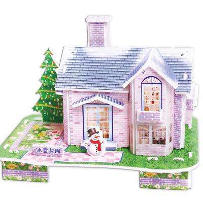 卓譽 兒童益智 3d立體拼圖 紙質玩具多款房屋建筑模型 冰雪花園3歲以上200立體紙模