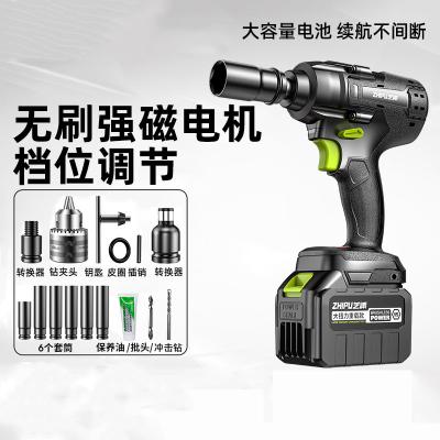 芝浦(ZHIPU)無刷電動扳手鋰電充電扳手沖擊汽車腳手架子工木工套筒風炮 【680N】96800H(二電一充)+壕華禮包