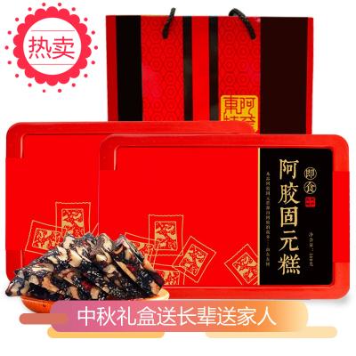 恬小燕阿膠固元糕阿膠膏純手工【中秋禮盒裝,第2盒0元】(一盒凈含量500克,45-50片不等)