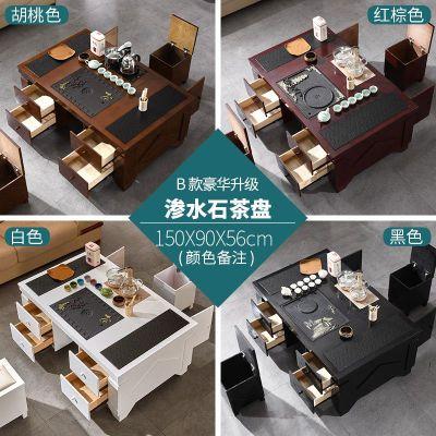 顧致火燒石茶幾功夫茶桌茶具套裝一體實木智能小茶臺辦公室茶桌椅組合