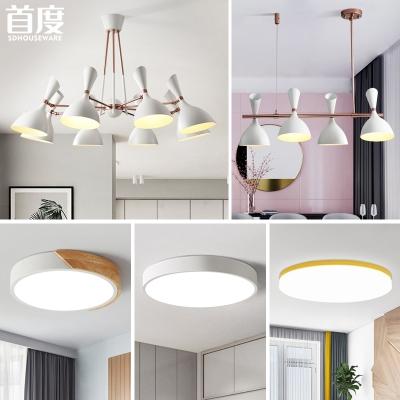 北歐風格燈具客廳燈2018新款吊燈現代簡約全屋燈具套餐三室兩廳裝 G白色款(三室兩廳)