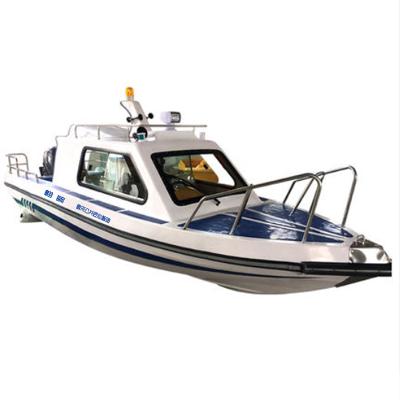 翱毓(aoyu)WH538A型執法巡邏艇 游艇快艇巡邏船 釣魚巡邏漁船 抗洪救災指揮船 裸船不含外機