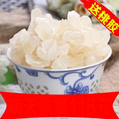送桃胶、无杂质雪燕500g野生特级正品非拉丝尼泊尔印度1斤皂角米