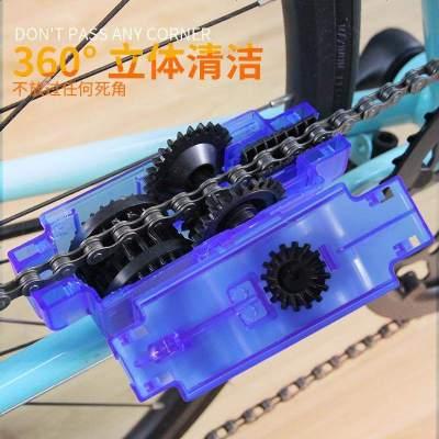 自行車洗鏈器鏈條清洗山地齒盤保養清潔套裝飛輪潤滑劑摩托車刷子