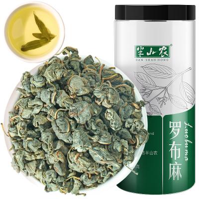 半山農 羅布麻茶 新疆羅布麻葉 絞股藍茶降茶葉花草茶壓綠茶 羅布麻嫩葉 130克/瓶 養生茶