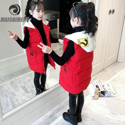 【品牌特賣】兒童秋冬季羽絨棉馬甲女童外穿連帽背心馬夾中大童加厚中長款外套