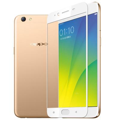 ATOOKING oppoR9s钢化膜全屏覆盖玻璃手机?;つ?适用于OPPO R9S全屏钢化膜 白色