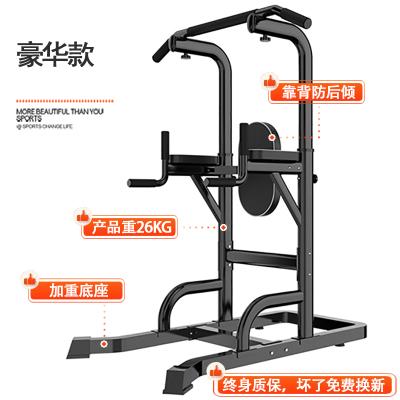 小笹引體向上室內單杠運動用品吊桿訓練套裝伸縮桿支架子健身器材雙杠