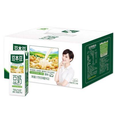 【6月新貨】豆本豆原味豆奶250ml*12瓶整箱禮盒裝早餐豆奶植物蛋白飲品