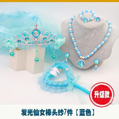 迪魯奧(DILUAO)兒童皇冠頭紗箍卡女童頭花公主披紗花童頭飾飾小女孩紗花環