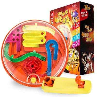 大腦3d立體魔幻磁性運筆迷宮球玩具軌道走珠飛碟智力球 2代迷宮-熔巖龍谷