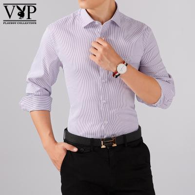 花花公子貴賓(Playboy VIP Collection)新款長袖男士襯衫商務休閑百搭時尚修身打底純色男士長袖襯衫PG