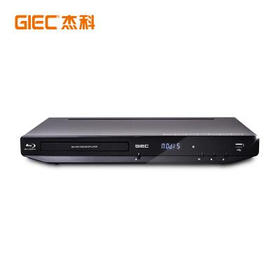 【官方自營】杰科(GIEC)BDP-G3606 3D藍光播放機高清藍光DVD影碟機 VCD播放器CD機U盤硬盤光盤播放器