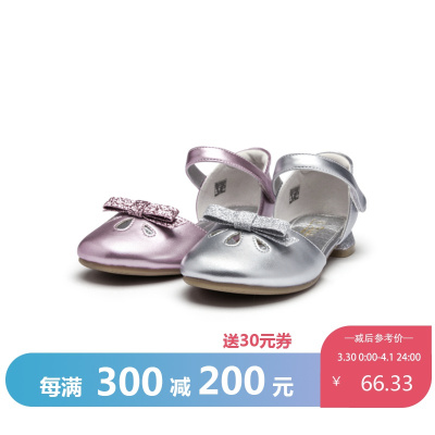 【每滿300減200】巴拉巴拉女童鞋子公主鞋小童皮鞋軟底新款夏季韓版包頭單鞋女