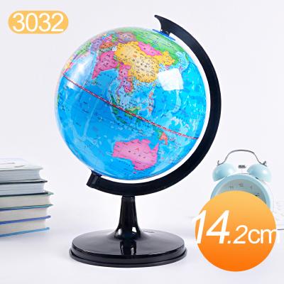 直徑14.2cm 得力地球儀兒童地形教學擺件中小學生用高清辦公室家居擺設用