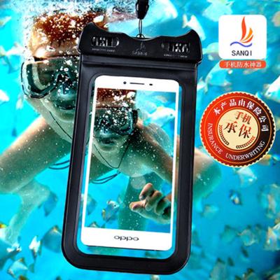 三奇手机防水袋触屏潜水套漂流大号密封冲浪运动游泳温泉通用装备