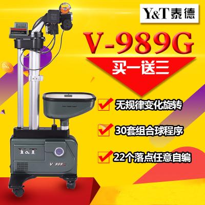 正品泰德发球机V-989G乒乓球训练器 落地式智能全自动发球器豪华版