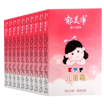 郁美凈嬰幼兒童霜25g*10 寶寶面霜 滋潤保濕(十盒裝)