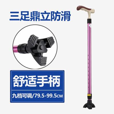 魚躍(YUWELL)防滑拐杖YU828 鋁合金老人醫用手杖四腳角助步器老年人拐杖骨折防滑