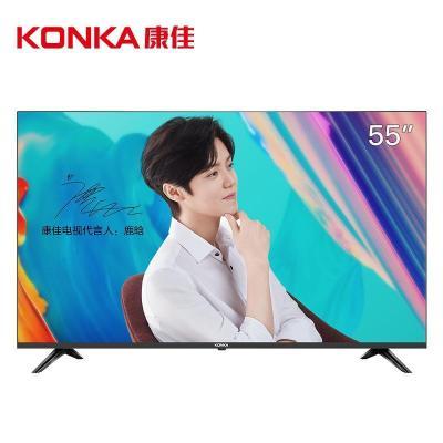 康佳(KONKA)LED55P7 55英寸 护眼防蓝光 HDR 4K超高清 网络平板智能液晶电视机