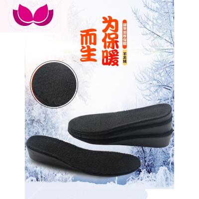 包郵舒適羊羔絨加厚男女隱形內增高雪地靴保暖鞋墊1.5/2.5/3.5cm