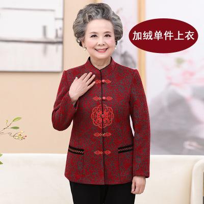 迪魯奧(DILUAO)中老年女裝秋裝女60-70-80歲奶奶秋冬套裝老人衣服媽媽裝長袖外套