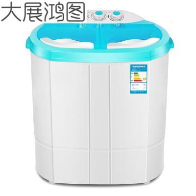 3KG半自动双桶洗衣机双筒缸家用波轮宿舍小型迷你婴幼儿宝宝 蓝色升级加厚蓝光消毒