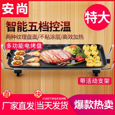 安尚電燒烤爐特大號韓式家用不粘電烤爐 電燒烤爐無煙烤肉機家用電烤盤韓式涮烤火鍋一體鍋多功能烤魚