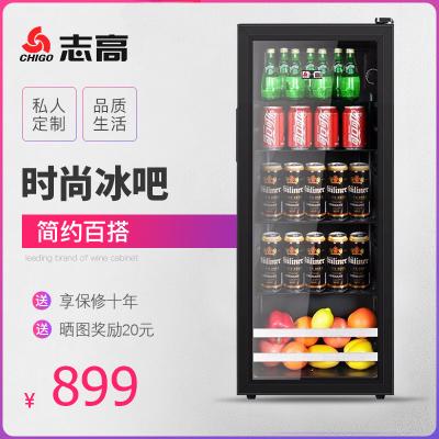 【蘇寧好貨】志高(CHIGO)BC-131 131升冰吧 單門冰箱 冰吧 紅酒柜家用迷你冷藏小型冰箱 保鮮小型冰吧冰吧