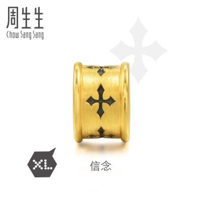 周生生(CHOW SANG SANG)白敬亭同款Charme 黃金手鏈信念XL足金串珠86640C定價