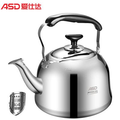 愛仕達 ASD 304不銹鋼燒水壺 WG1504 自動鳴音水壺 燃煤氣電磁爐通用燒水壺4000ML容量