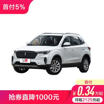 定金 【51車】奔騰T33金融分期購車汽車整車A級新車2019款230TID自動豪華型車緊湊型SUV