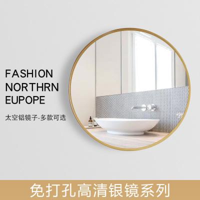 北歐圓形洗手衛生間鏡子浴室鏡掛墻式閃電客帶置物架梳化妝高清簡約家用