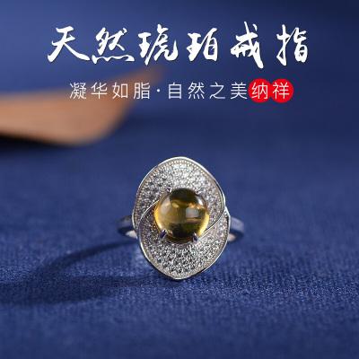 臻玉盈 S925银镶嵌圆珠琥珀蜜蜡戒指附送证书琥珀戒指款式十珠子直径约8.2mm