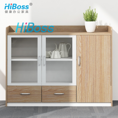 HiBoss办公室办公家具茶水柜矮柜办公柜子木质办公文件柜