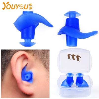 佑游游泳耳塞專業兒童洗澡用耳塞男女中耳炎潛泳硅膠鼻夾