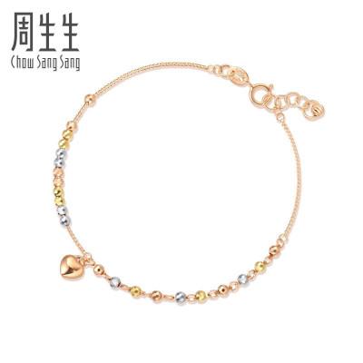 周生生(CHOW SANG SANG)18K三色分色黃金小珠心形垂墜手鏈K金首飾女91148B