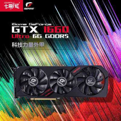 七彩虹(Colorful)iGame GeForce GTX 1660 Ultra 6G GDDR5 電競游戲顯卡