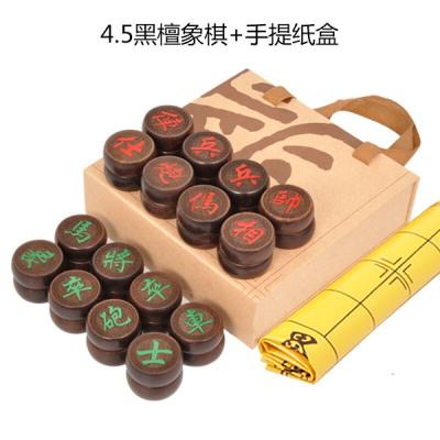因樂思(YINLESI)御雅紅酸枝雞翅木象棋套裝大號木質便攜中國象棋成人實木象棋