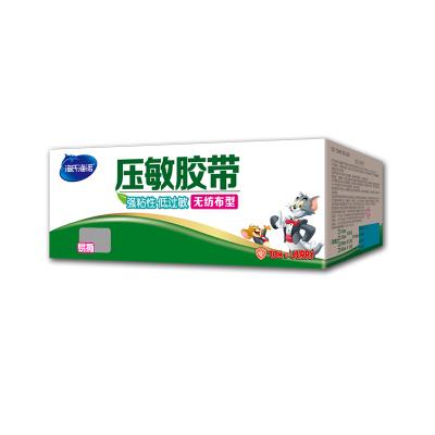 海氏海諾 壓敏膠帶 無紡布型 醫用膠帶 透氣膠帶 膠布2.5cm*910cm*12 康復護理