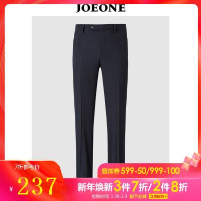 九牧王男装仿毛西裤冬季商务休闲上班中年直筒长裤男士