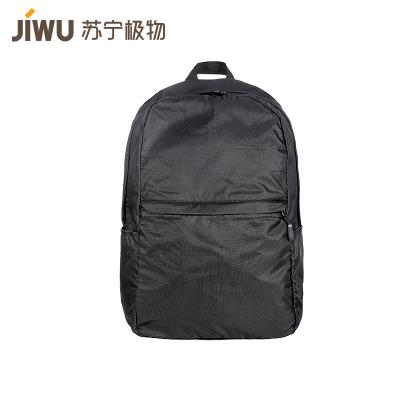 蘇寧極物 輕致休閑旅行便攜收納雙肩背包旅行包