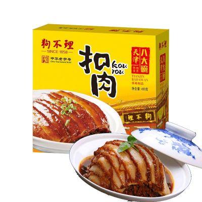 狗不理八大碗半成品菜450g竹筍扣肉五花肉蒸菜半成品速食菜料理包