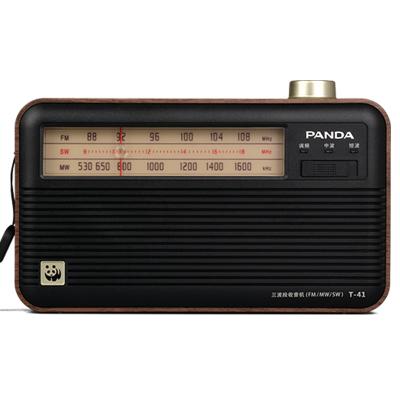 PANDA熊猫T-41老式复古收音机全波段老年人半导体18650锂电池充电便携式调频FM中波短波三波段收音机木纹外壳