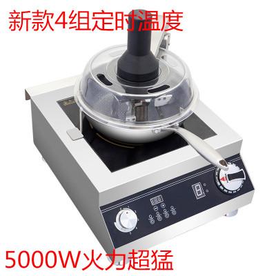 全自动智能炒菜机器人家用商用烹饪锅炒饭机带翻懒人炒菜锅 深紫色
