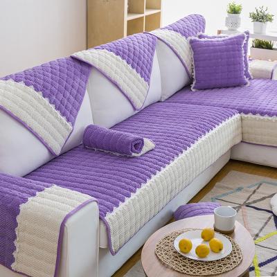 沙发垫北欧防滑布艺四季通用全包万能套罩巾皮实木靠背坐垫子定做 丁香紫 70*210