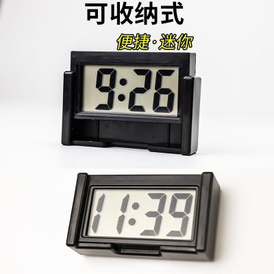 耐用车载迷你电子钟表车载时钟汽车电子表车用粘表考试数字电子钟 红色 RRY001